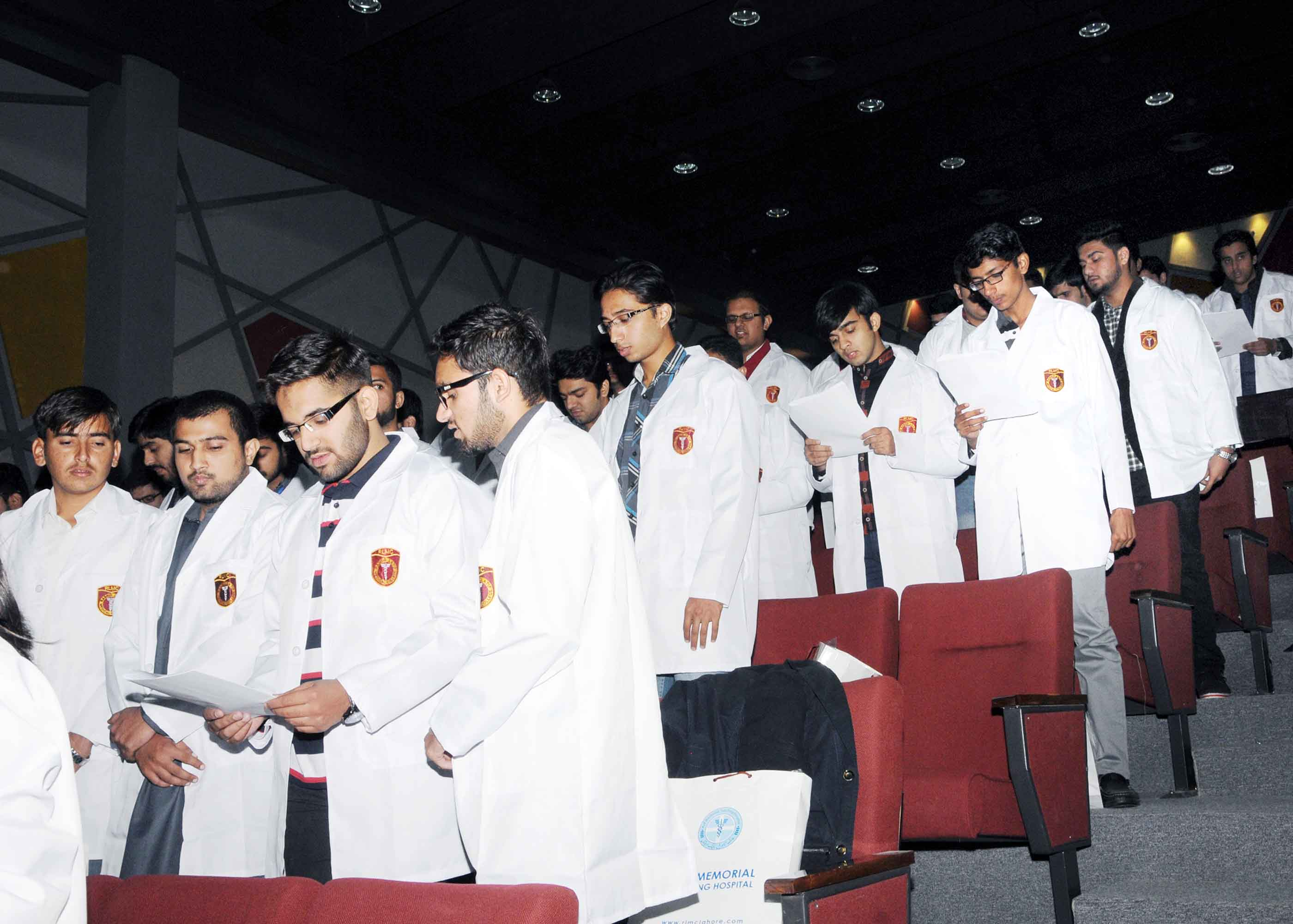 Inaugratal Ceremony MBBS Batch 2016